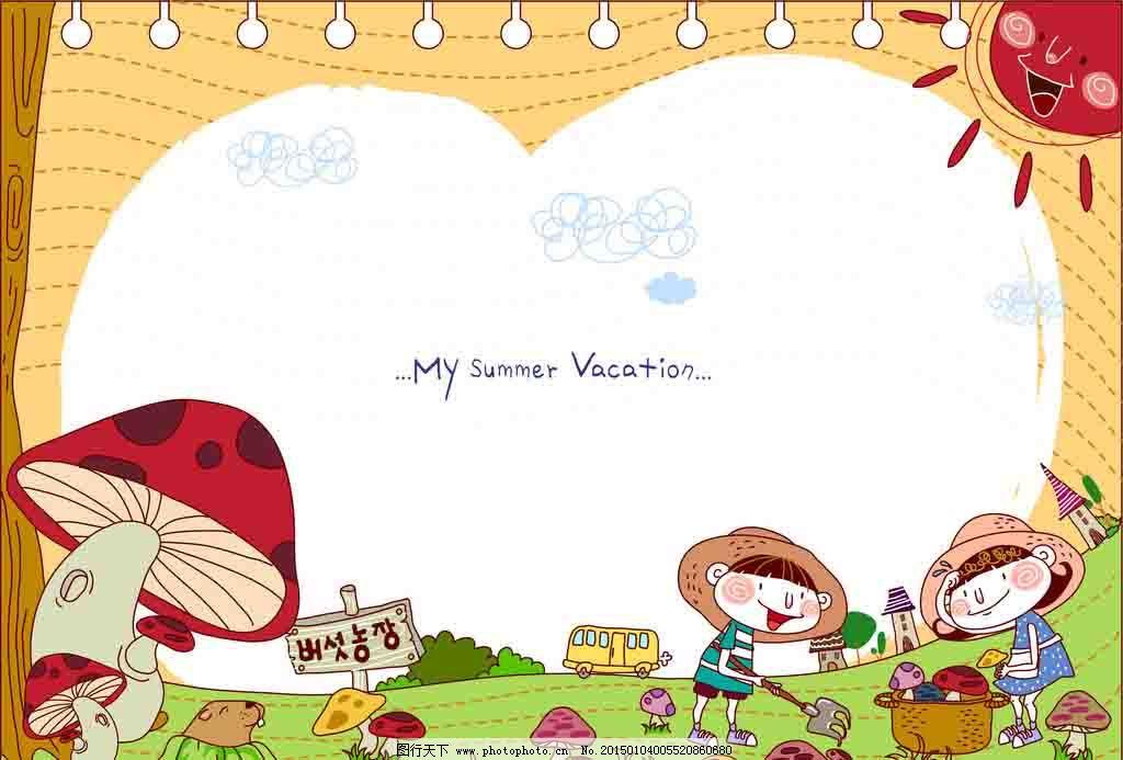 手绘孩子插画免费下载 插画 儿童 孩子 卡通 卡通漫画 漫画 手绘 手绘