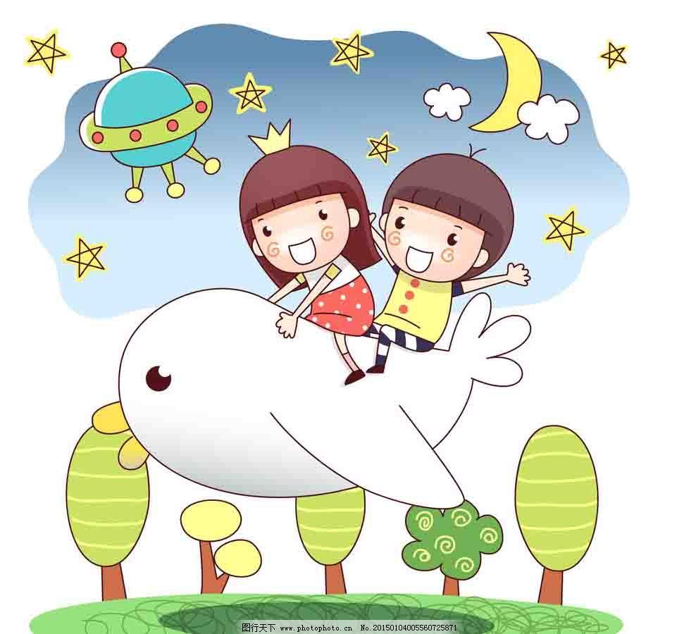 可爱儿童插画免费下载