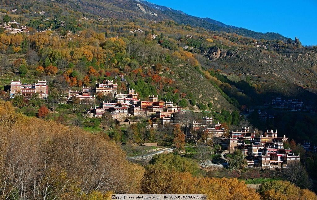 四川甲居 唯美 旅行 风景 风光 自然 藏寨 小镇 村子 摄影