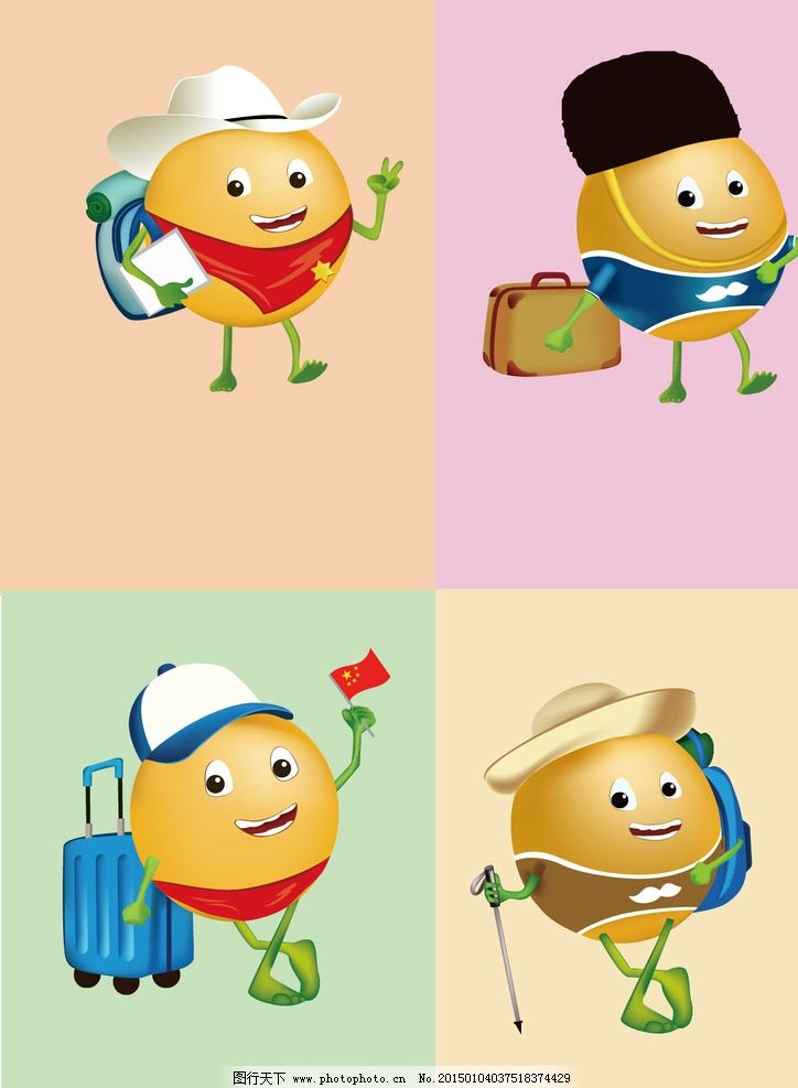 旅行 大豆 卡通人 帽子 旅行箱 设计 广告设计 卡通设计 150dpi jpg
