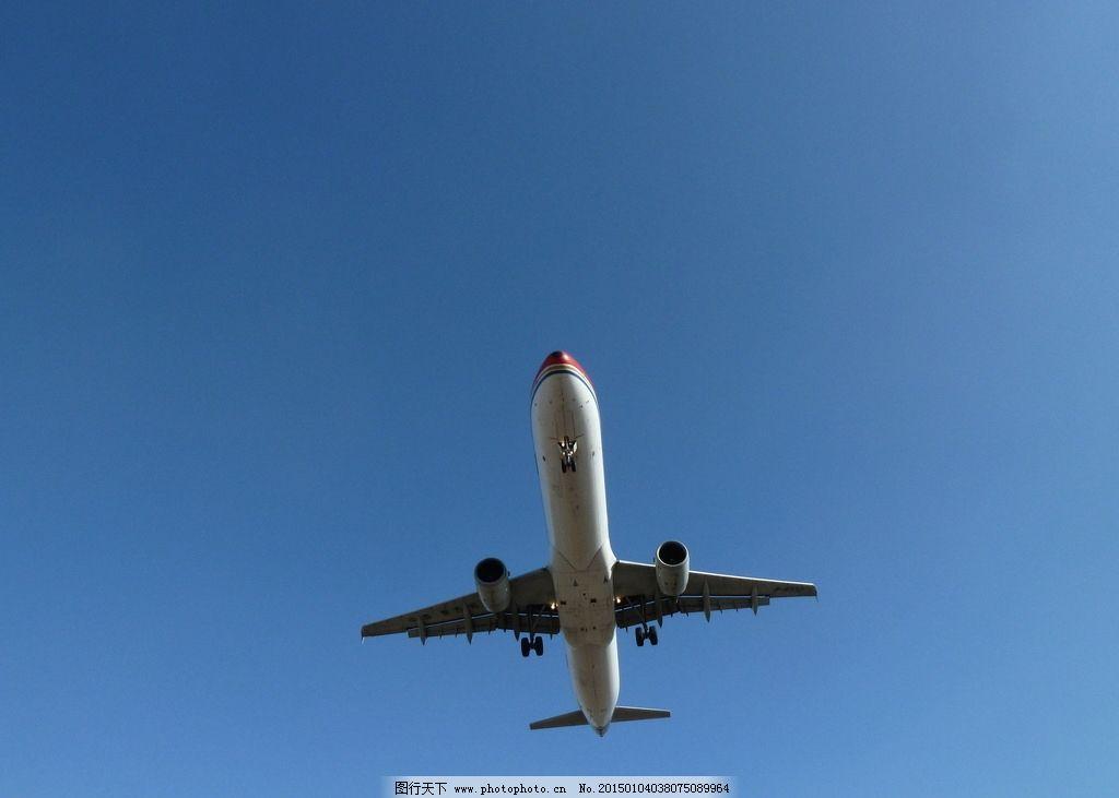 飞机 起飞 降落 航班 喷气式
