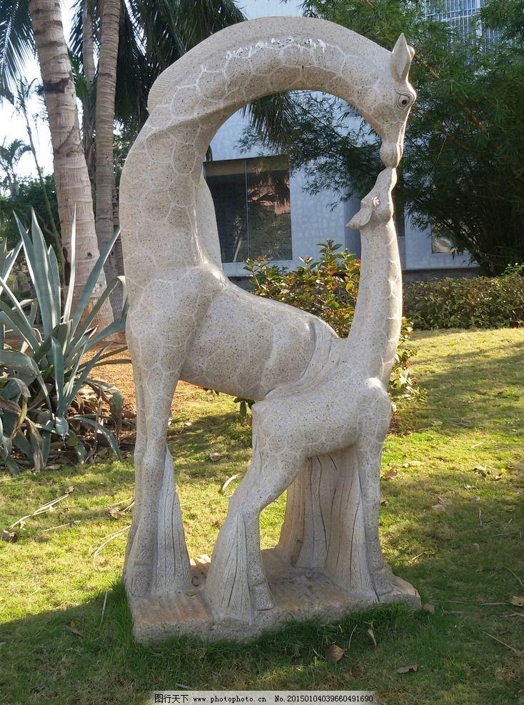 长颈鹿雕像图片