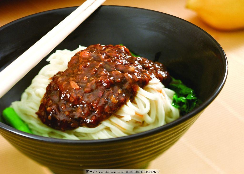 老北京炸酱面 炸酱面 三丝面 干拌面 肉沫面 摄影 餐饮美食 传统美食