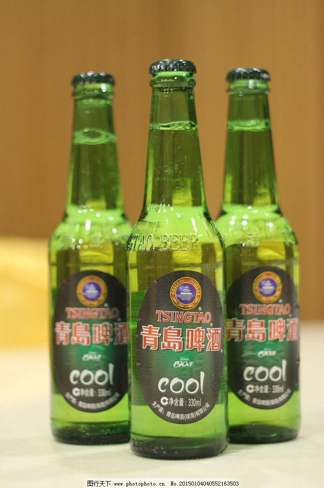 青岛啤酒 啤酒 cool啤 酒吧 青岛 青岛酷啤 酒水 饮料 食物摄影 摄影