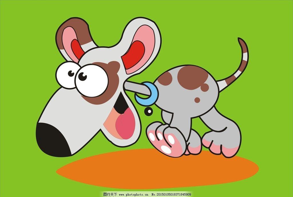 动画卡通 卡通狗 儿童动画 动物卡通 卡通图片 设计 动漫动画 动漫
