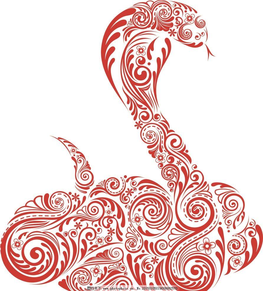 十二生肖 生肖 红色 传统 中国 文化 蛇 设计 文化艺术 绘画书法 300