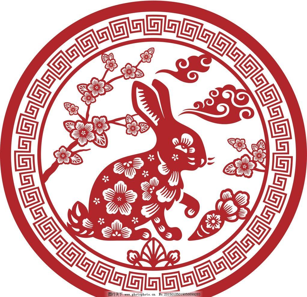 十二生肖 生肖 红色 传统 中国 文化 兔子 设计 文化艺术 绘画书法