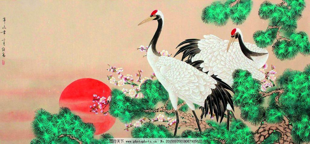 美术 中国画 工笔画 白鹤 松树 梅花 红日 喻继高工笔画 设计 文化