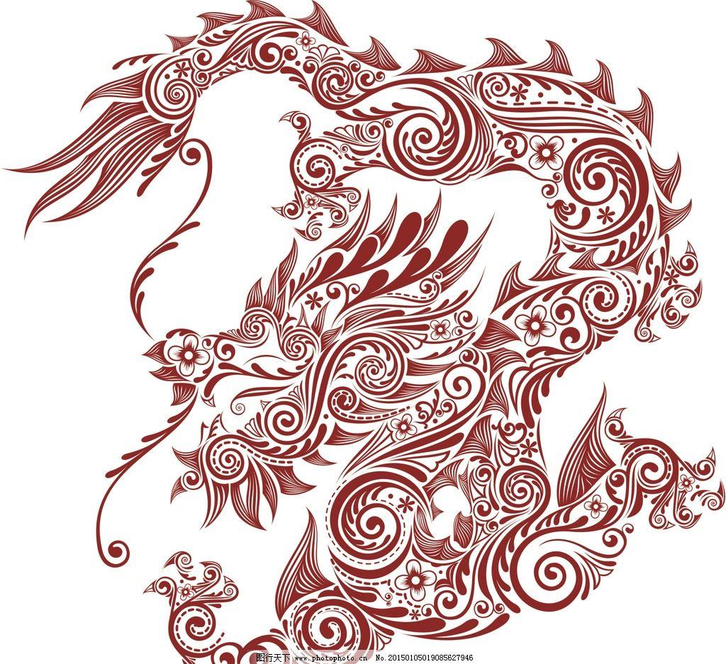 十二生肖 生肖 红色 传统 中国 文化 龙 设计 文化艺术 绘画书法 300图片