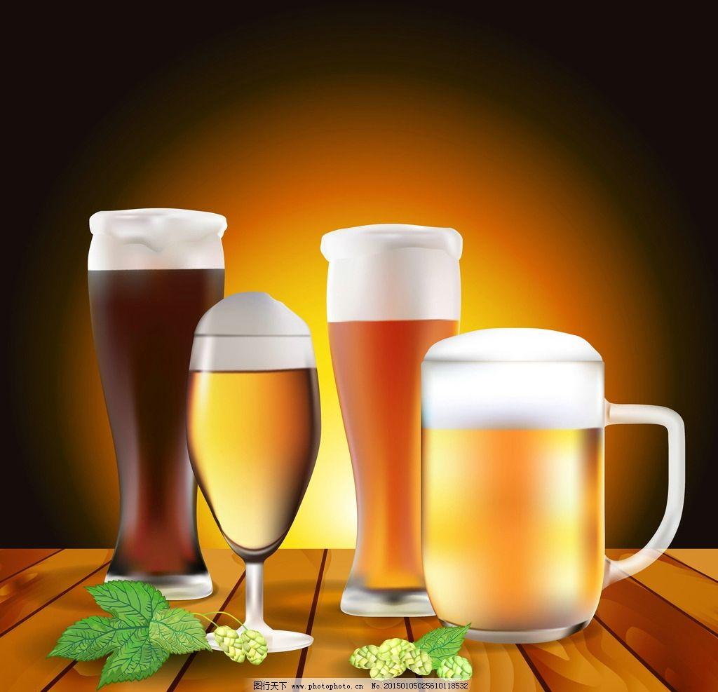 酒水 小麦 麦穗 德国啤酒节 啤酒广告 啤酒海报 手绘 饮料酒水 设计