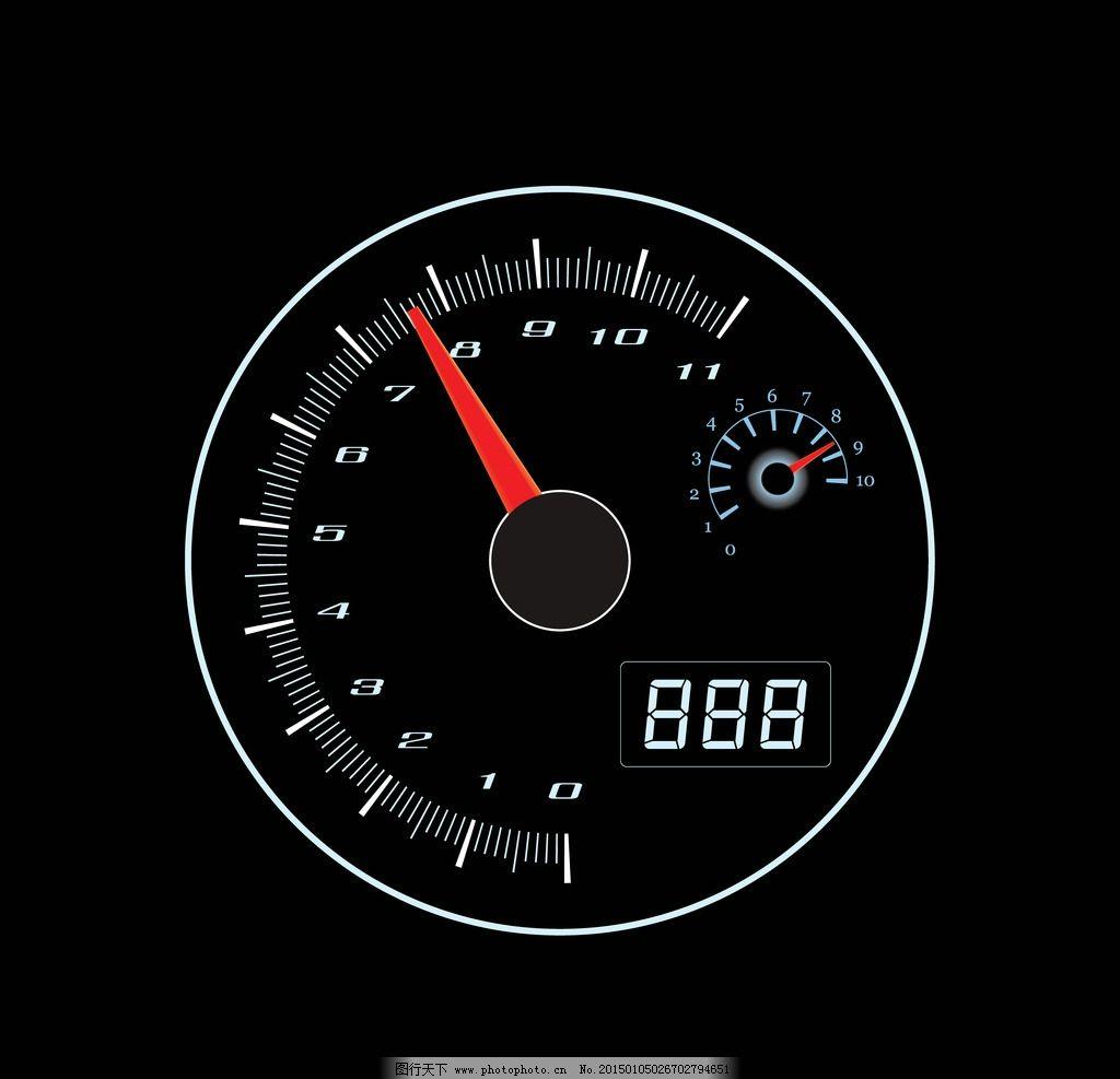 仪表图片,指针 汽车仪表 速度 油表 容量显示表 表盘