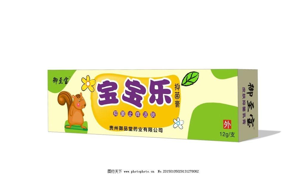 宝宝乐乳膏展开图 卡通 树叶 矢量 松鼠 动物 儿童药品 药品包装