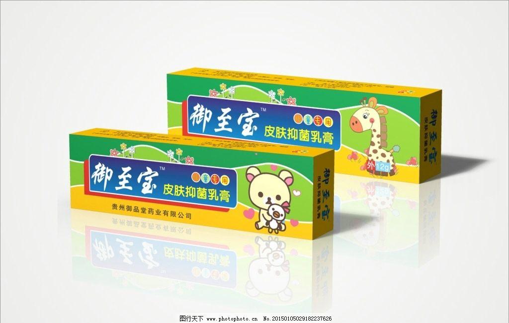 乳膏展开图 儿童 动物 卡通 长颈鹿 小熊 花
