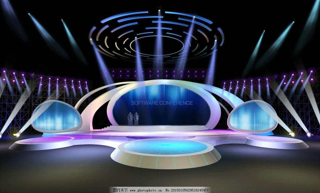 舞台 游戏舞台 异形舞台 蓝色舞台 弧形舞台 设计 广告设计 广告设计