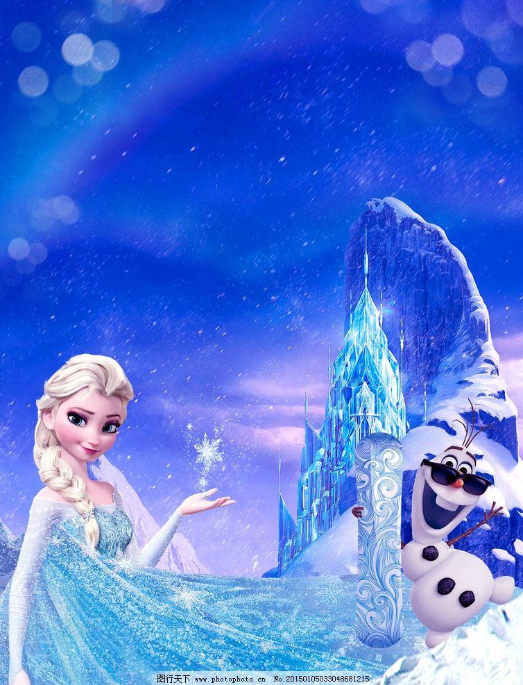 冰雪奇缘 迪士尼 艾莎 女王 城堡 海报