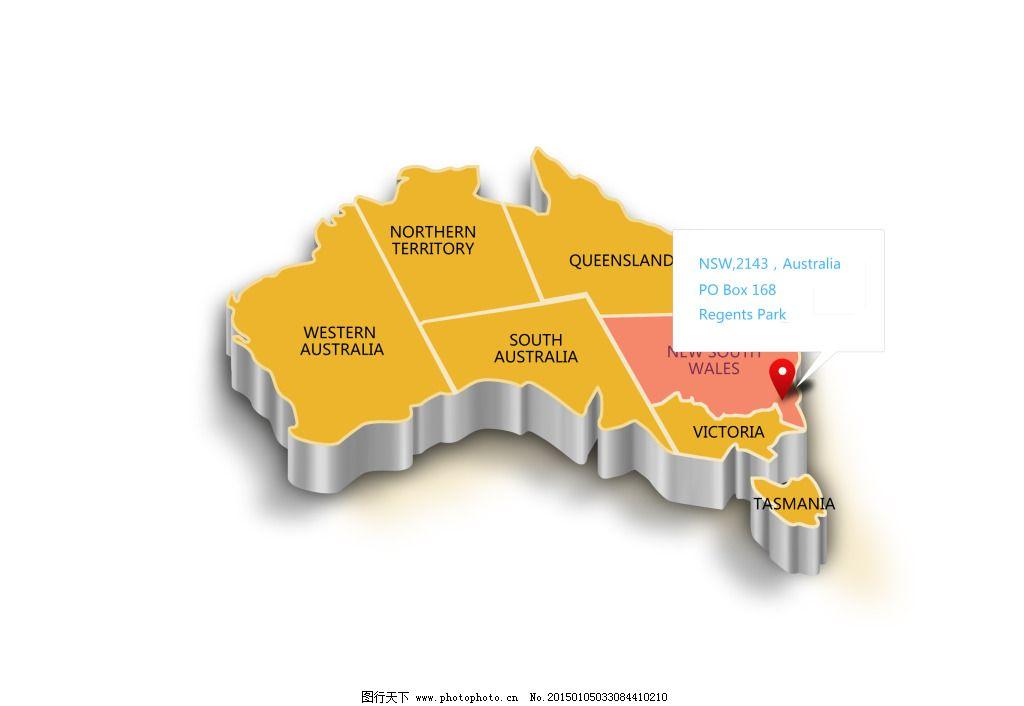 澳洲三维地图