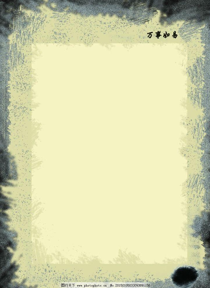 ppt 背景 背景图片 边框 模板 设计 矢量 矢量图 素材 相框 722_987