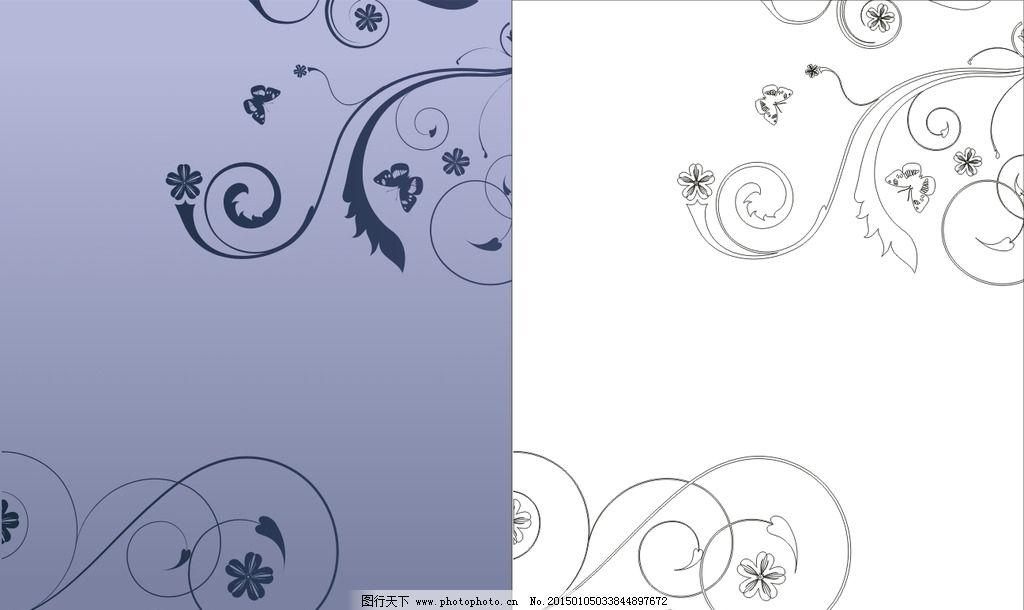 玉砂图案 对角花 艺术玻璃 冰雕图案 矢量图 白描图 欧式花纹 花边
