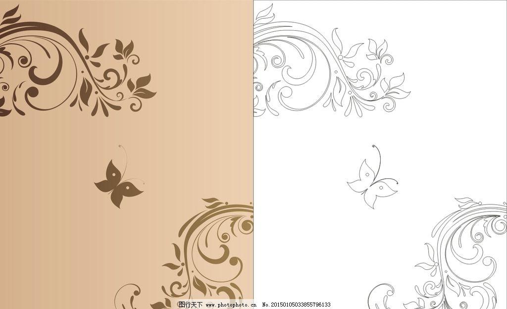 玉砂图案 对角花 艺术玻璃 冰雕图案 矢量图 白描图 蝴蝶 欧式花纹