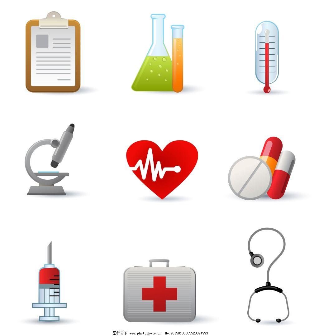 医疗用品矢量图免费下载 ai源文件 设计素材 医疗用品 医疗用品 ai源
