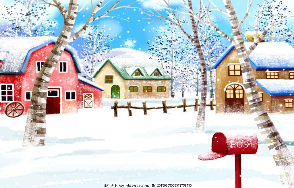 雪景展板免费下载 圣诞树 下雪 雪地 雪屋 卡通冬季 雪地 冬季雪地