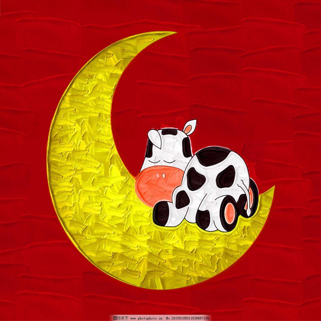 3d手绘动漫立体壁画牛