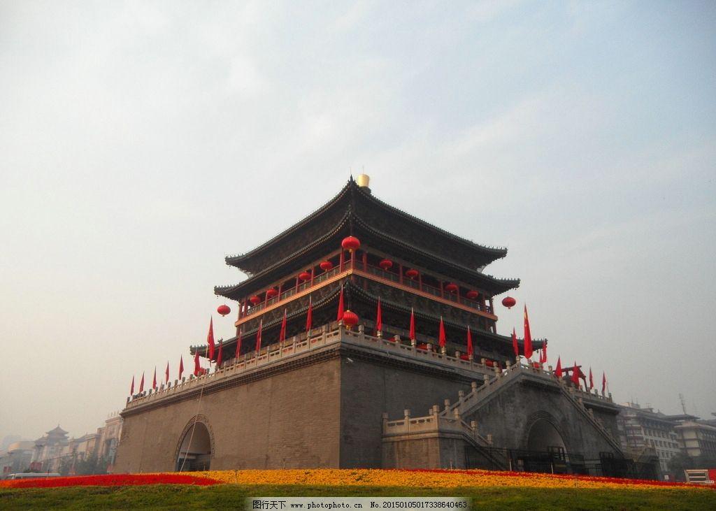 西安鼓楼 西安古城墙 钟楼 西安城区旅游 西安市区 摄影 旅游摄影