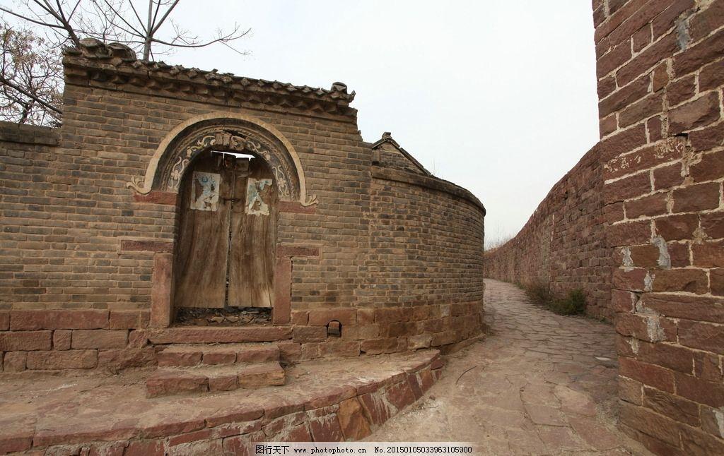 郏县 临沣寨 明代建筑 古代建筑 红石寨 明代民居 土石结构 摄影 摄影