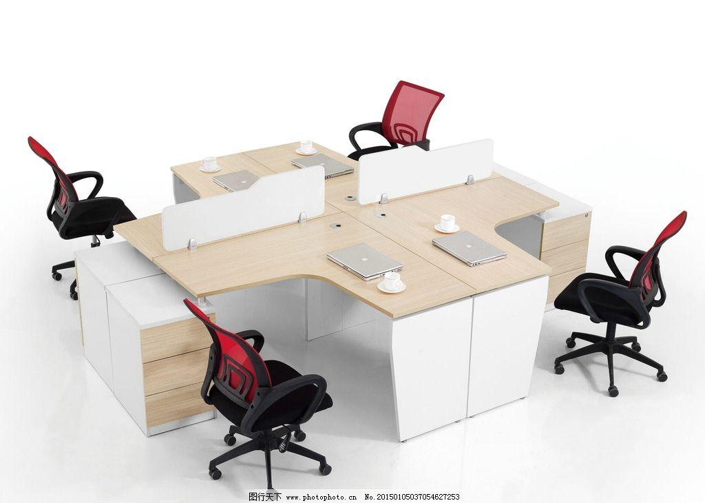 屏风 办公家具图片 办公图片 办公台 椅子 办公室 生活百科 办公场景