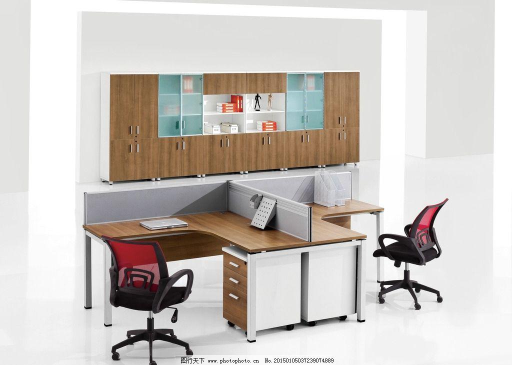 桌子 办公家具图片 办公图片 办公台 椅子 办公室 生活百科 办公场景