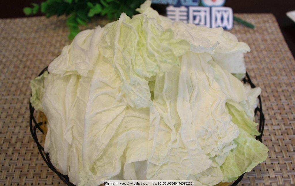 雕刻白菜画法步骤