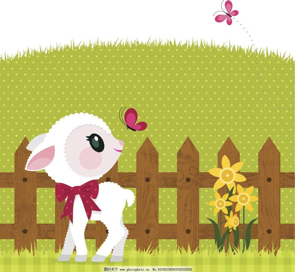 卡通羊 羊年 生肖 卡通 漫画 过年 春节 动漫 设计  设计 动漫动画 其图片
