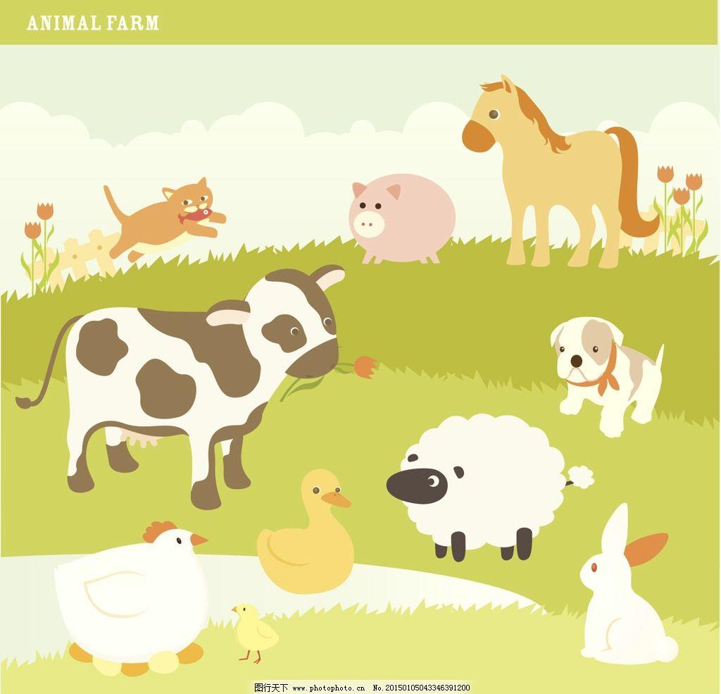 卡通羊 羊年 生肖 漫画 过年 春节 动漫 动漫动画 其他