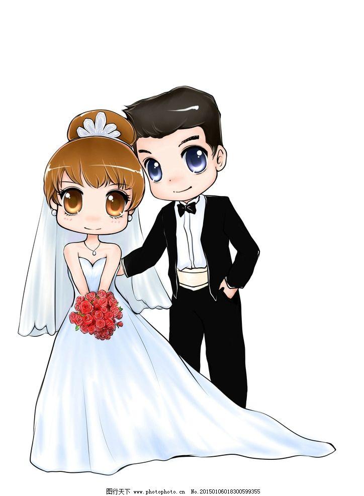 人物结婚简笔画