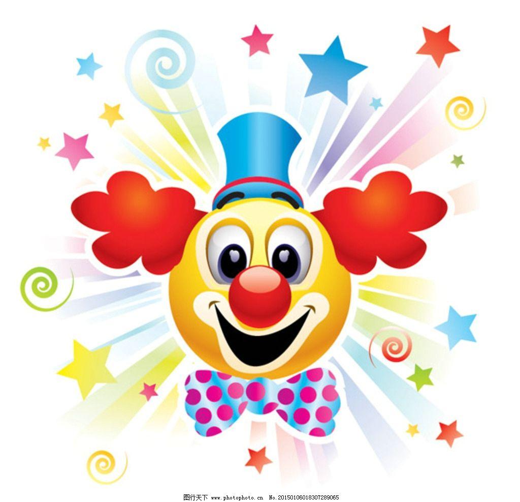 小丑 表演 氛围 节目 欢乐 设计 广告设计 卡通设计 eps