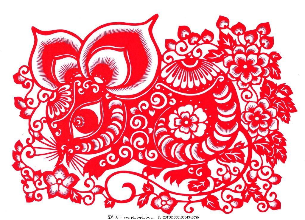 十二生肖 红色 传统 中国 文化 剪纸 老鼠