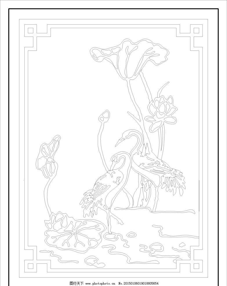 设计图库 文化艺术 绘画书法  荷花 莲花 荷塘 荷叶 鹤 白鹤 丹顶鹤