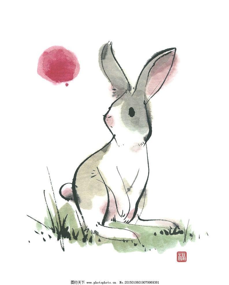 十二生肖 生肖 中国画 绘画 传统 中国 文化 兔 设计 文化艺术 绘画