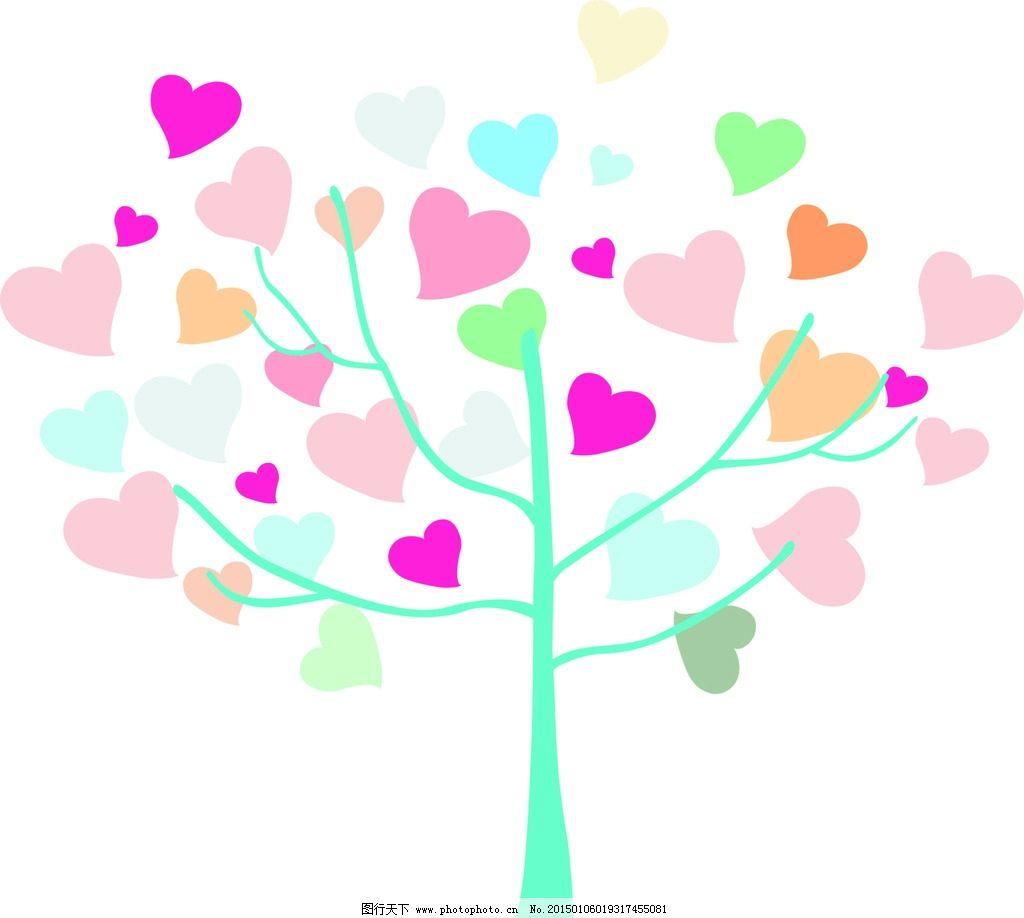 树 矢量图 心树 背景墙 手印墙 小清新 设计 文化艺术 节日庆祝 cdr
