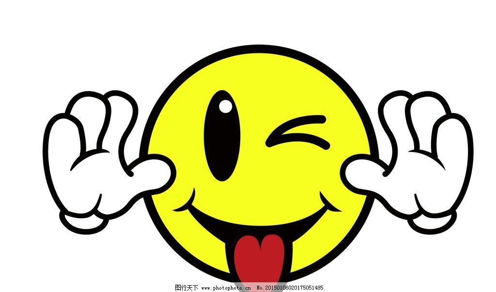 笑脸图片,卡通 印花 可爱 童装 广告设计 卡通设计-图