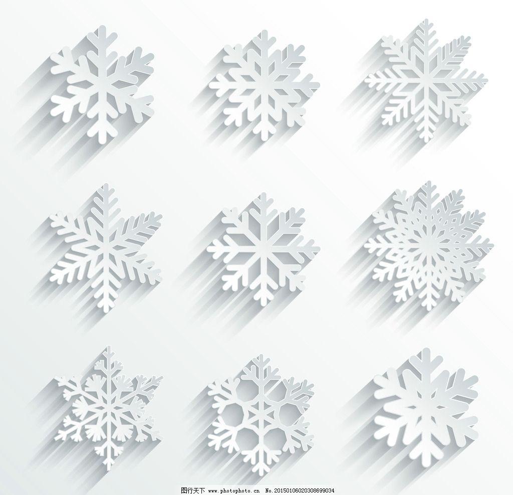 花纹 雪花图案 手绘 白色雪花 矢量 底纹背景 设计 eps 设计 底纹边框