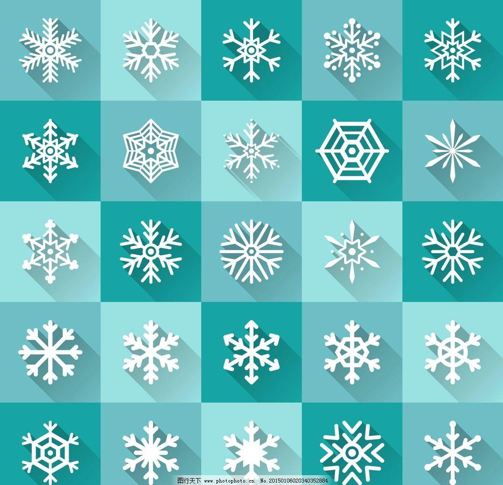 雪花 花纹 雪花图案 手绘 白色雪花 矢量 底纹背景