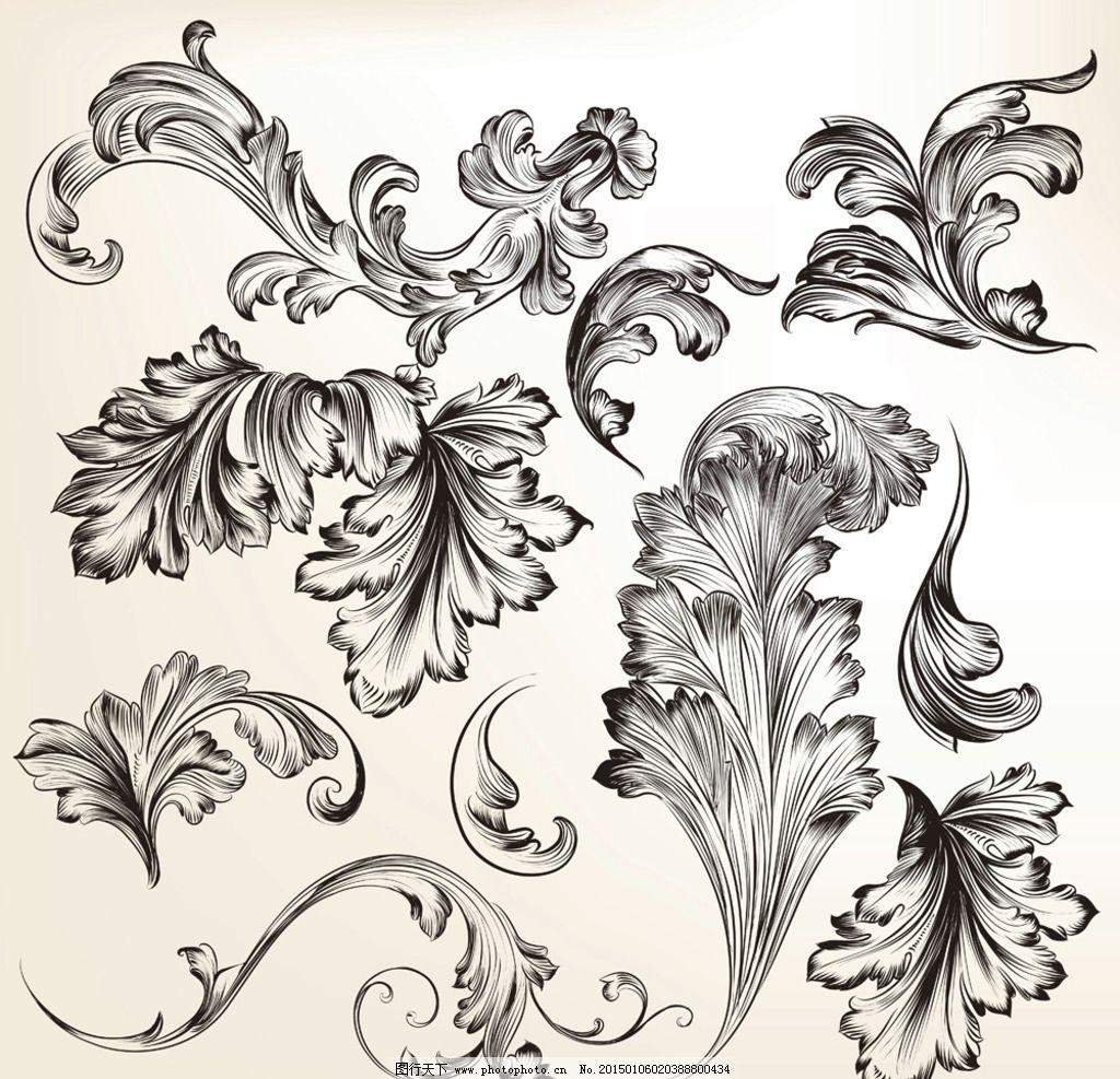 装饰花纹 欧式花纹 花纹背景 古典花纹 复古 植物花纹 建筑花纹 手绘