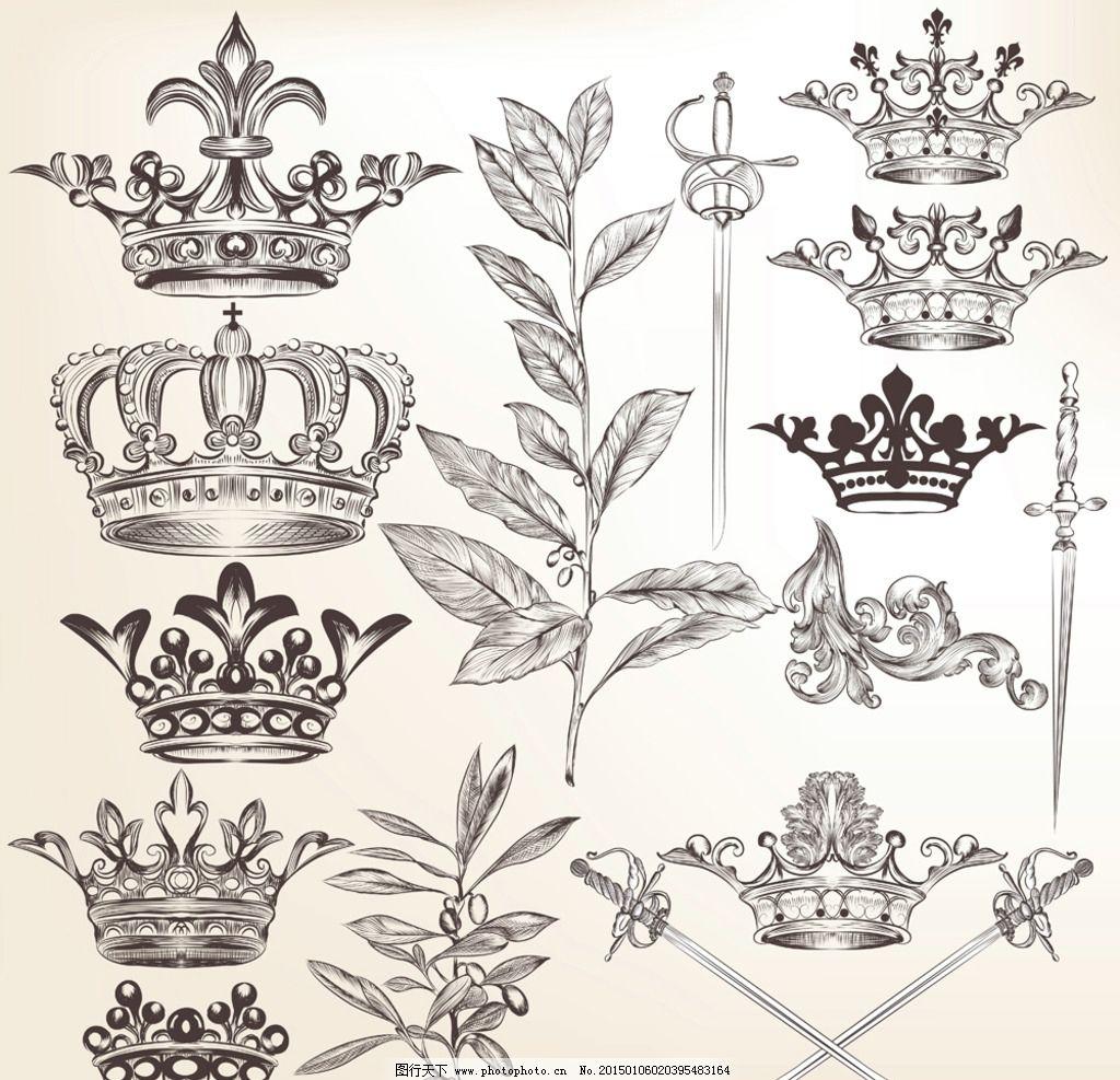 花纹 花边 边框 花纹分割线 皇冠 王冠 装饰花纹 欧式花纹 花纹背景
