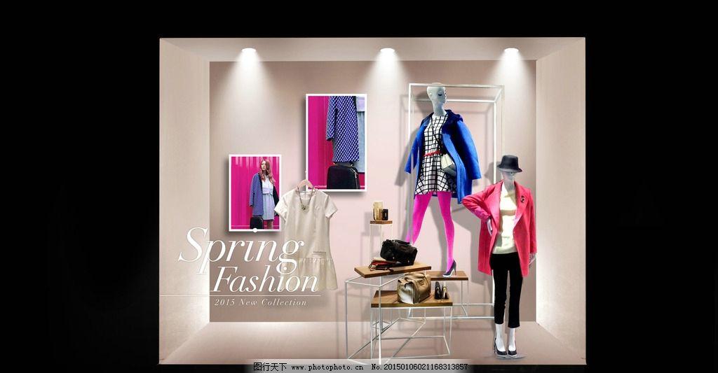 春季女装橱窗图片_3d作品设计