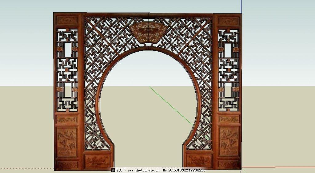 sketchup 月亮门 木质隔断 屏风 雕花格栅 柚木色 室内模型 设计 3d