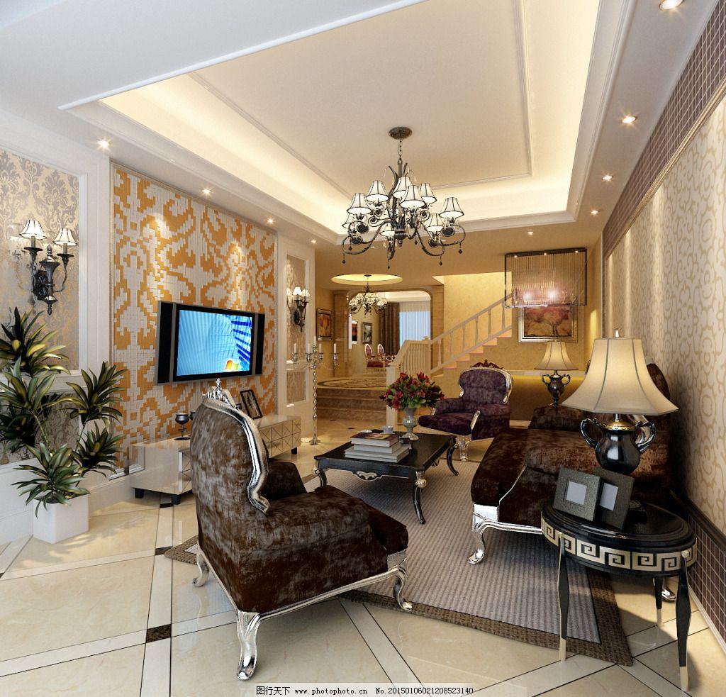 家居艺术客厅 家居艺术客厅免费下载 模型 时尚 装修 室内装饰模型