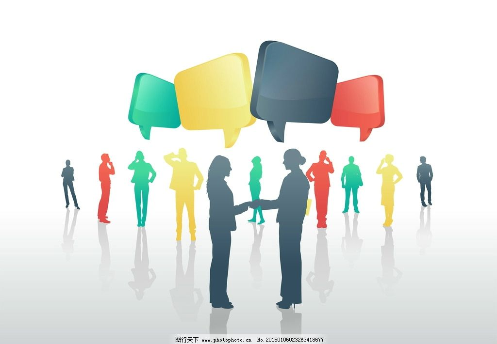 商务人物 白领 人物剪影 轮廓 对话框 握手 团队 开会 会议 洽谈 销售