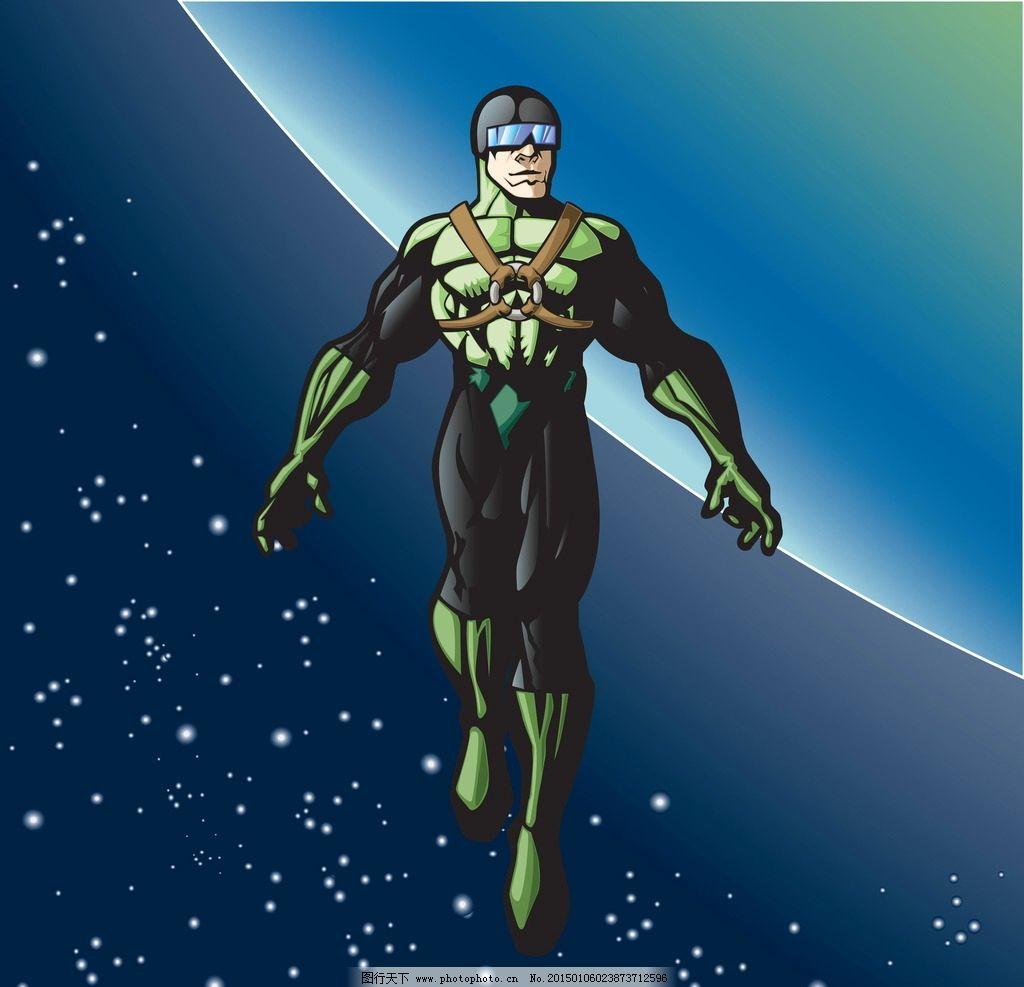 超人 手绘 漫画 卡通 壮汉 猛男 动漫形象 男性 男人 矢量