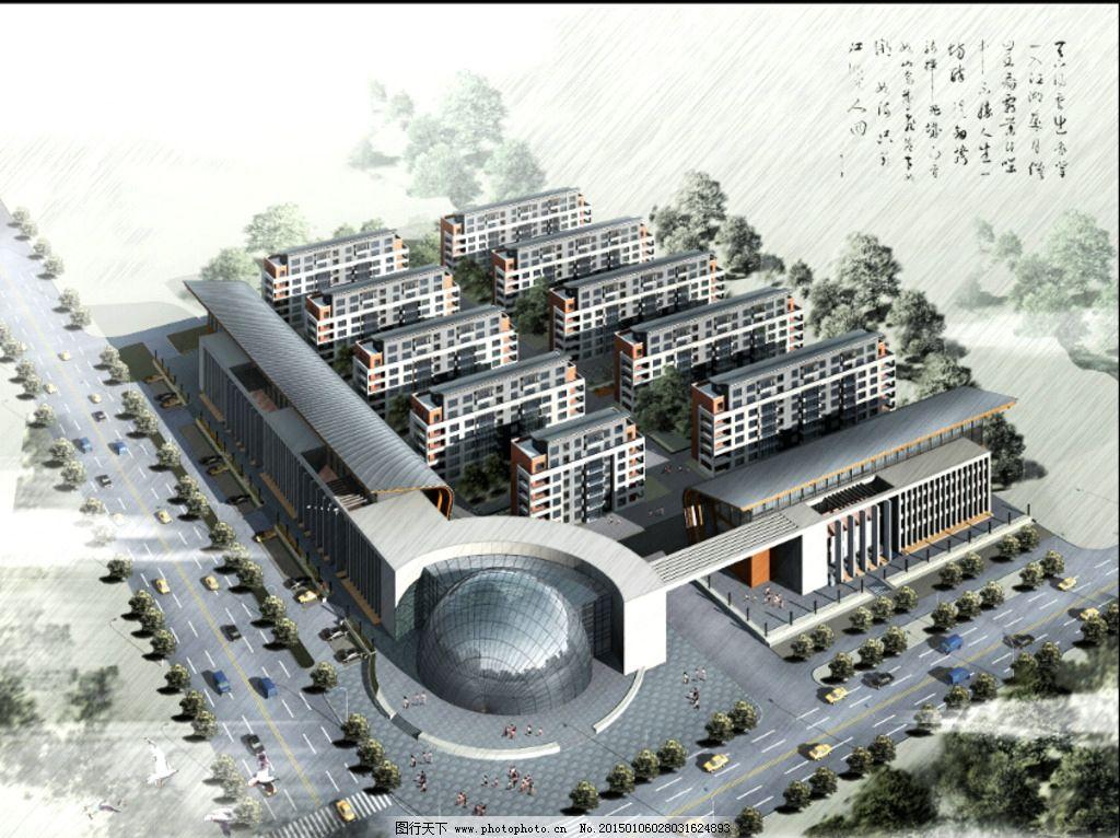 水彩效果图 鸟瞰效果图 手绘效果图 中国风 设计 环境设计 建筑设计 7